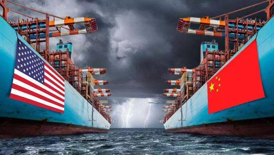 中美贸易摩擦.jpg